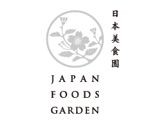 Enjoy 10% for these outlet at Japan Food Garden*